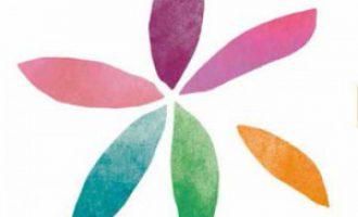 VII Jornada Internacional contra la Mutilación Genital Femenina